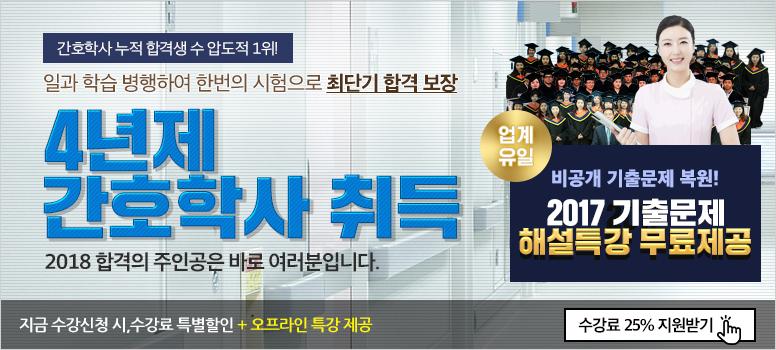P울산 04.간호졸업반
